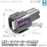 090型TS防水/オス4極カプラ(B)100pack